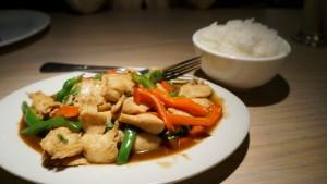 Chicken Basil Chilli