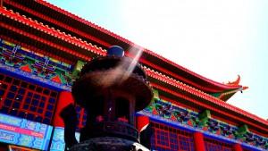 Nan Hua Colours